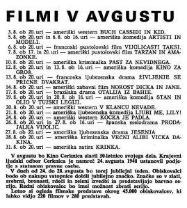 filmi-v-avgustu---30-let-kina-